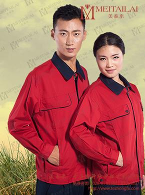 <b>红色电焊工作服</b>