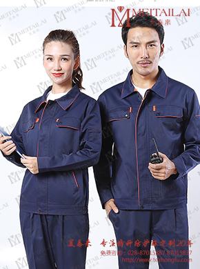 <b>电焊防护服装</b>