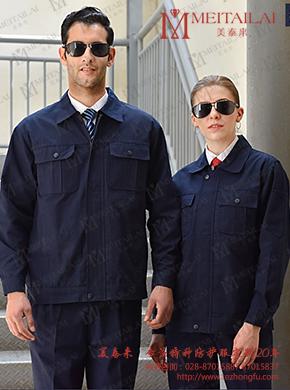<b>藏蓝电焊工作服</b>