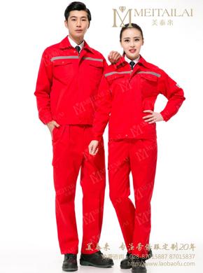 红色防静电服