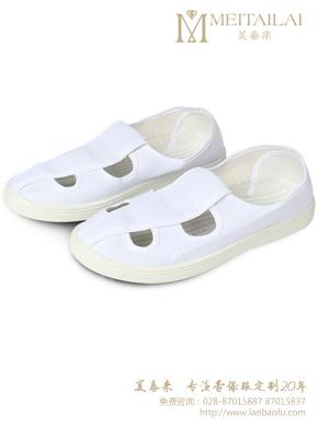 夏季防静电鞋