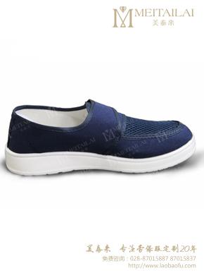 休闲防静电鞋子