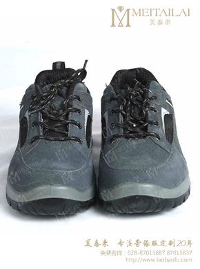 黑色防滑防静电鞋