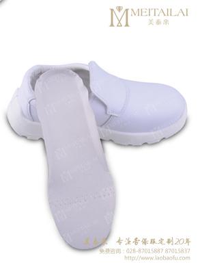 防静电防滑鞋