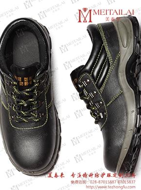 防静电运动鞋