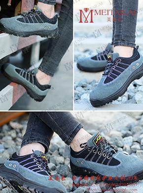 厚底防静电鞋