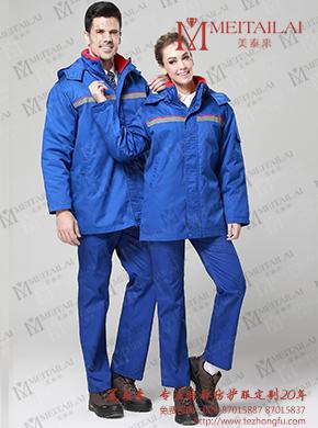 秋冬加油站服装